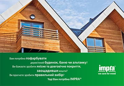 Impra_Buklet_Homes_WEB-1