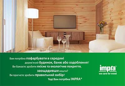 Impra_Buklet_Indor_WEB-1