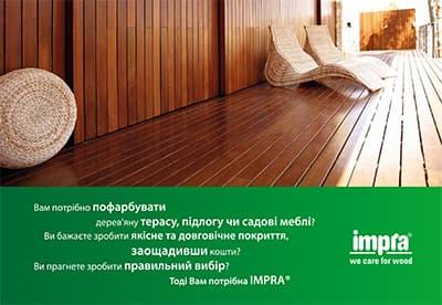 Impra_Buklet_Terrasen_WEB-1
